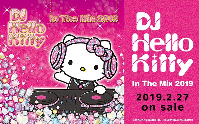 DJ ハローキティ