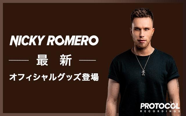 Nicky Romeroグッズ