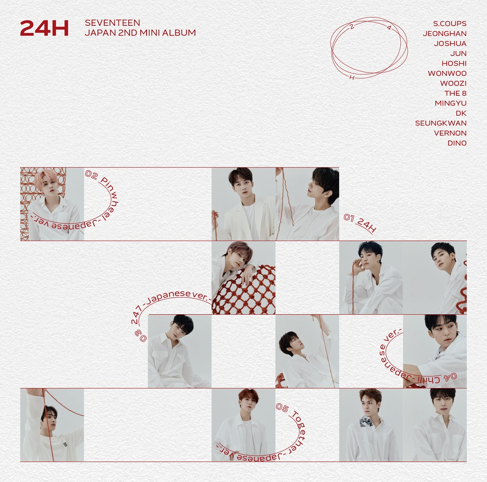 """<span class=""""list-recommend__label"""">予約</span>SEVENTEEN『24H』"""