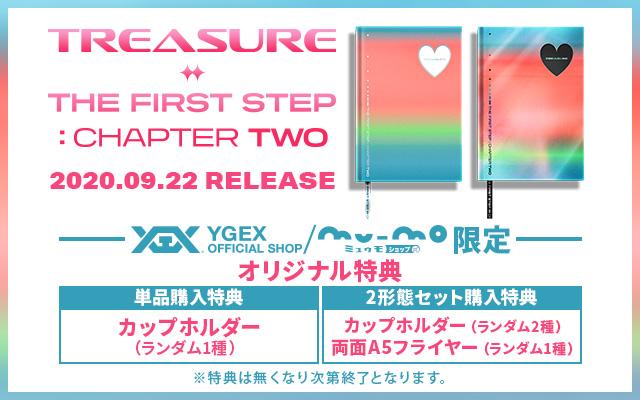 9/22 TREASURE SG