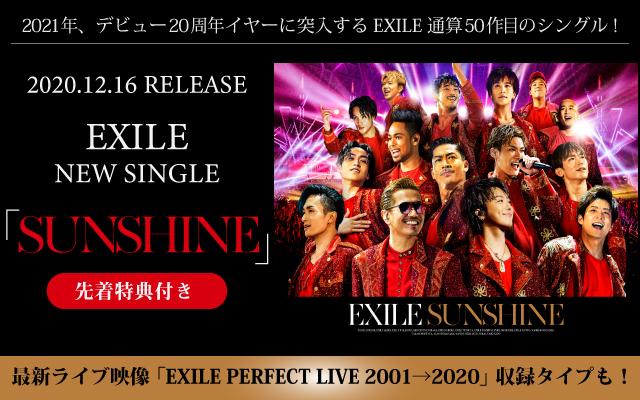 12/16 EXILE SG