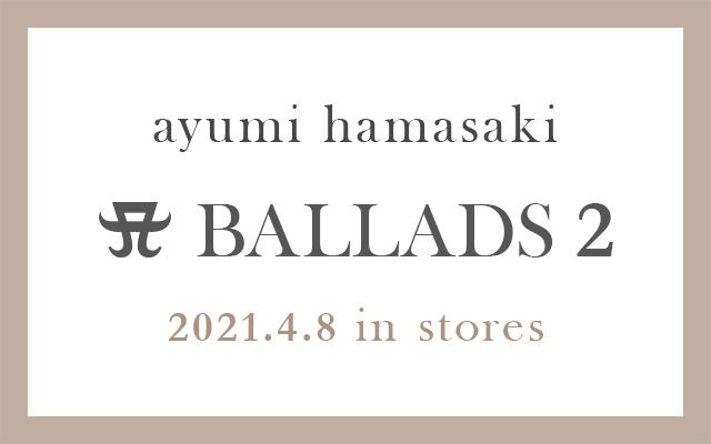 4/8 浜崎あゆみ AL