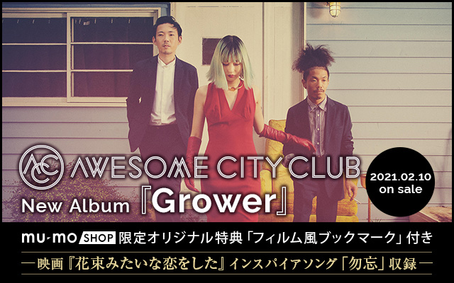 2/10 Awesome City Club AL