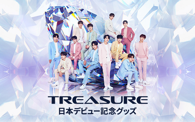 TREASURE日本デビュー記念グッズ