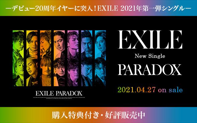 4/27 EXILE SG