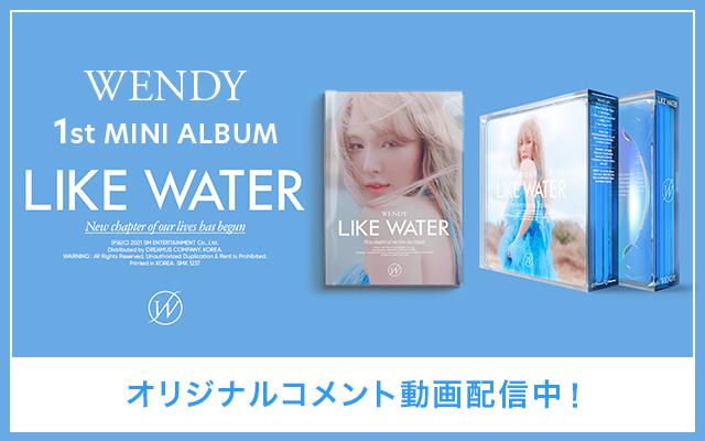 4/5 WENDY( Red Velvet ) 韓国盤 Mini AL
