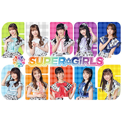 """<span class=""""list-recommend__label"""">予約</span> SUPER☆GiRLS「WELCOME☆夏空ピース!!!!!」"""