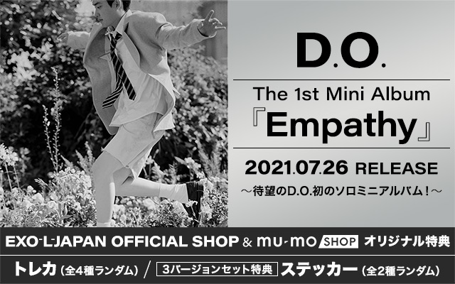 7/26 D.O.韓国盤ミニAL