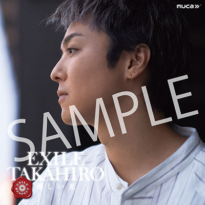 """<span class=""""list-recommend__label"""">予約</span> EXILE TAKAHIRO「優しい光(MUSIC & MOVIE CARD)」"""