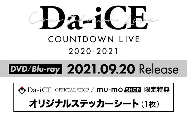 9/20 Da-iCE映像
