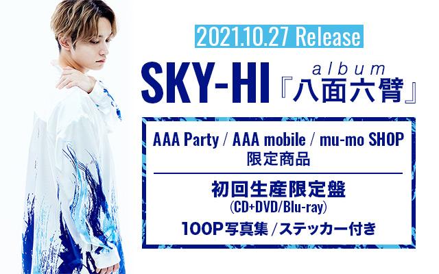 10/27 SKY-HI AL