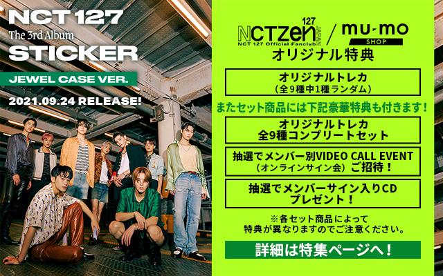 9/17 NCT 127霈ク蜈・逶、AL