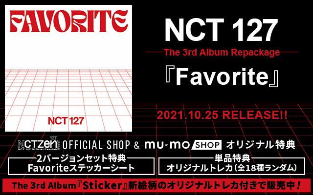 NCT 127霑ス蜉?譁ス遲? AL?シ?10/25 繝ェ繝代ャ繧ア繝シ繧クAL