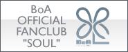 オフィシャルファンクラブ SOUL