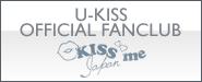 U-KISSオフィシャルファンクラブ KISSme JAPAN