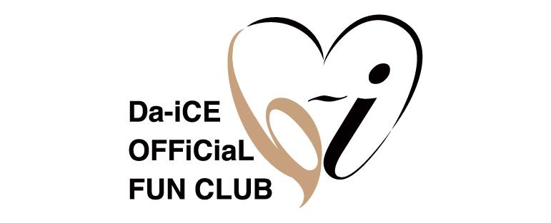 Da-iCE ベスト・アルバム『Da-iCE BEST』